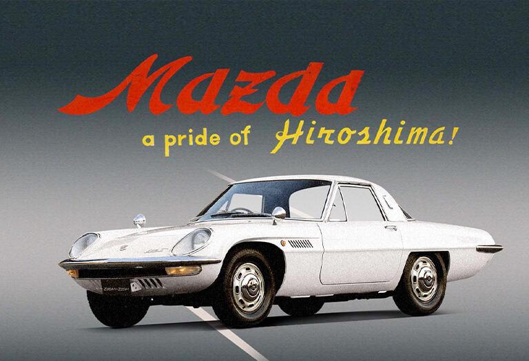 Mazda Hiroshima